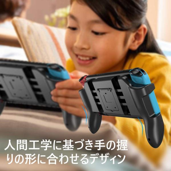 ジョイコンハンドル 任天堂スイッチ ニンテンドースイッチ グリップ Switch 専用ハンドル?Joy-Con コントローラー 自由伸縮 ス hikarigarden 10