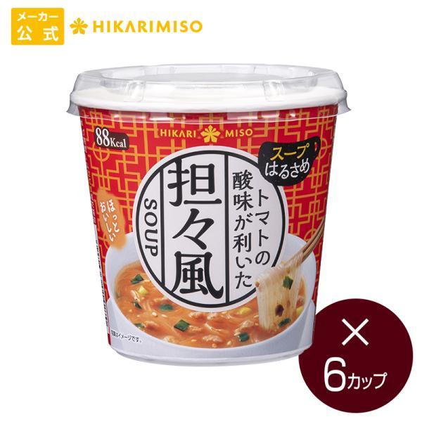 カップ スープ春雨 トマト担々風×6カップ はるさめスープ ヌードル おうちごはん ひかり味噌