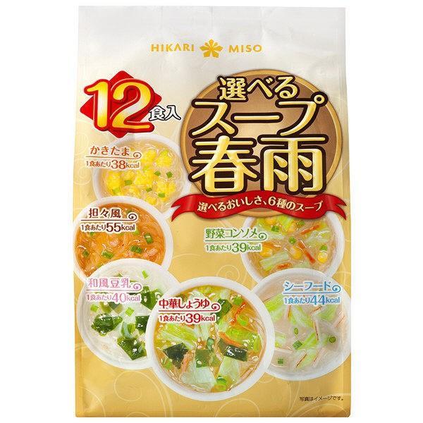 まとめ買い10%OFF 選べるスープ春雨12食x8袋 ひかり味噌 はるさめスープ インスタント お弁当 ランチ 夜食 お手軽 仕送り