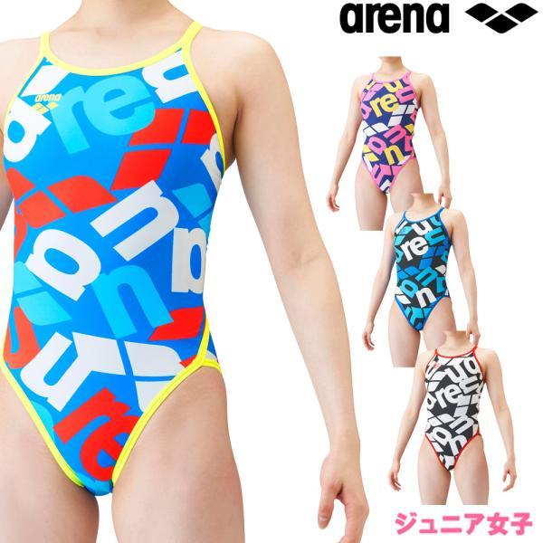アリーナ ARENA 競泳水着 ジュニア女子 練習用 スーパーフライバック タフスーツ タフスキンD 競泳練習水着 2021年秋冬モデル SAR-1115WJ