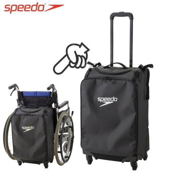 スピード SPEEDO ウィルチェアウィーラーバック キャスター付きバッグ 水泳 リュック 車いす生活者向け SE22021