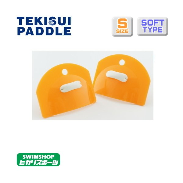 水泳 テキスイパドル TEKISUIパドル アーチソフトタイプS アーチパドル オレンジ ジュニア 女性向け 替えゴム添付キャンペーン TP7