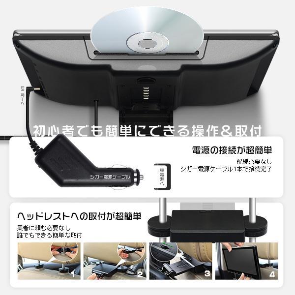 ヘッドレストモニター 11.6インチ DVDプレーヤー 車載モニター 1080p IPS液晶 イヤホン進呈 耐震デバイス マルチメディア スロットイン式 HDMI CPRM対応 hikaritrading1 04