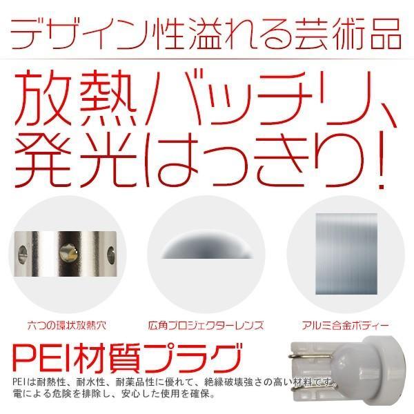 40W  人気のSHARP製 LEDバルブ T10 T15 T16 超高輝度 LEDポジション バック ライセンス ウィンカー ルームランプ対応 均一発光 2個|hikaritrading1|02