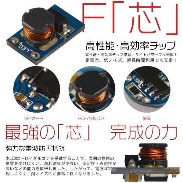 40W  人気のSHARP製 LEDバルブ T10 T15 T16 超高輝度 LEDポジション バック ライセンス ウィンカー ルームランプ対応 均一発光 2個|hikaritrading1|03