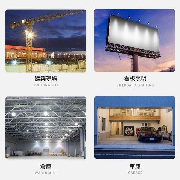 新型KTシリーズ LED投光器 50w led作業灯 10750lm 2倍明るさ保証 業界独自安全第一対策 3mコード アース付きプラグ PSE PL 昼光色 1年保証 2個YHW-I|hikaritrading1|05