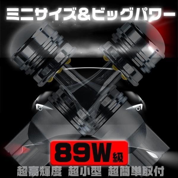 【HIKARI独占モデル】 LEDバルブ 89W T10 T15 T16 LED バックランプ ポジション ウィンカー ルームランプ 6枚チップ 広角 ledライト メール便送料無料 2個s|hikaritrading1|02