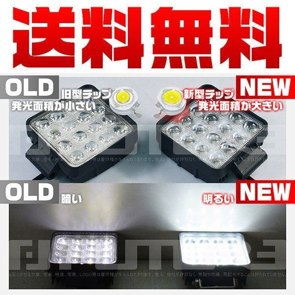 偽物にご注意 LED作業灯 ledワークライト led投光器 48W サーチライト PMMAレンズ採用 6000lm 30%UP 狭角 広角 角型 拡散集光 防水 12/24V 送料無 1個TD|hikaritrading1|02