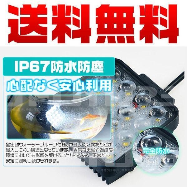 偽物にご注意 LED作業灯 ledワークライト led投光器 48W サーチライト PMMAレンズ採用 6000lm 30%UP 狭角 広角 角型 拡散集光 防水 12/24V 送料無 1個TD|hikaritrading1|04