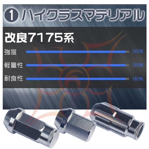 最大30倍ポイント&3%クーポン盗難防止! 軽量 ホイールナット M12 ロックナット付き オリジナル鍛造アルミナット/P1.5 P1.25 x34mm 50mm色自由 20個セット|hikaritrading1|02