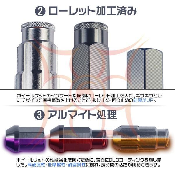 最大30倍ポイント&3%クーポン盗難防止! 軽量 ホイールナット M12 ロックナット付き オリジナル鍛造アルミナット/P1.5 P1.25 x34mm 50mm色自由 20個セット|hikaritrading1|03