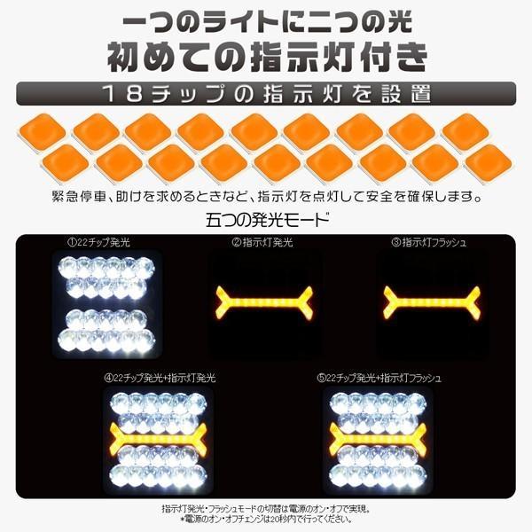 LED作業灯 ワークライト 66W 60W led投光器 5発光モード フラッシュ IP67防水 明るい トラック 集魚灯 12V/24V 丸型 角型 投光&集光両立 一年保証 8個FGYG|hikaritrading1|03