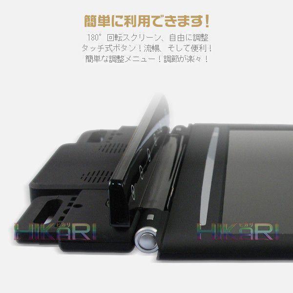 最大30倍ポイント&3%クーポン10.1ヘッドレストモニター1280x800 HDMI スマートフォン対応 LED液晶 HiFiスピーカ付x1台セット 1年保証|hikaritrading1|04