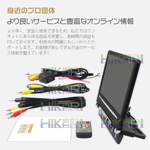最大30倍ポイント&3%クーポン10.1ヘッドレストモニター1280x800 HDMI スマートフォン対応 LED液晶 HiFiスピーカ付x1台セット 1年保証|hikaritrading1|06