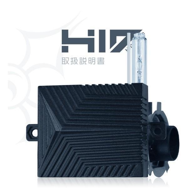 3%クーポン 送料無料 HIDキット4800lmTKK-S リレーレスH1 H3 H7 H8 H11 HB3 HB4ヘッド&フォグランプ f22 GH|hikaritrading1|05