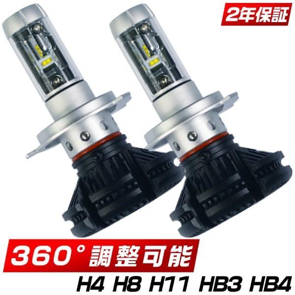LEDヘッドライト ledフォグランプ H4 Hi/Lo H8 H11 HB3 HB4 12000LM PHILIPS 車検対応 65k/3k/8k 変色可能 2年保証 送料無料 LEDバルブ 2個X|hikaritrading1