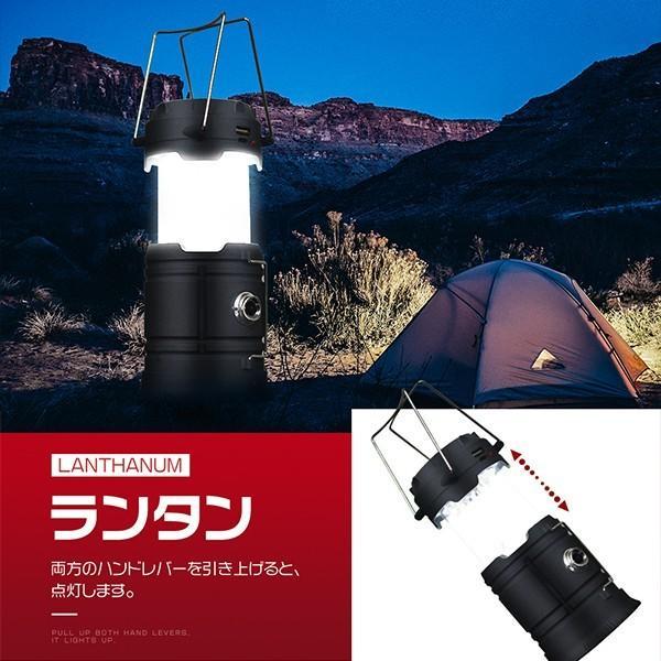LEDランタン 懐中電灯 ソーラーランタン 引き出して自動点灯 2発光モード USB充電 ソーラー充電式 スマホ充電 防災 キャンプ アウトドア LEDライト 1個lyd|hikaritrading1|03