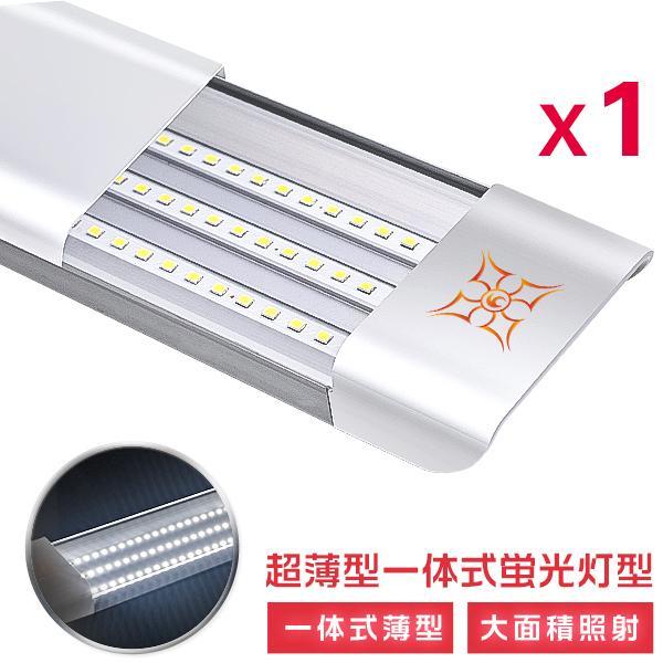 独自6G保証 LED蛍光灯 120cm 40W 3灯相当 一体型台座付 432個素子搭載 ベースライト 直付 薄型 軽量 天井照明 PSE 昼光色 AC85-265V 1年保証 1本セットS