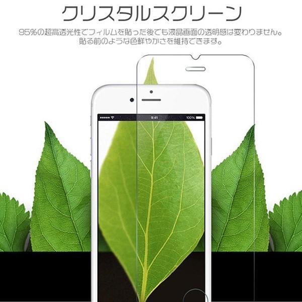 iPhone ガラスフィルム iPhoneX iPhone8/8Plus/7/7Plus/6s/6sPlus/6/6Plus 保護フィルム 強化ガラス ブルーライトカット スマホ 液晶 0.33mm 送料無 IP-6/7/8|hikaritrading1|04