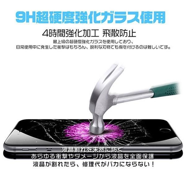 特売 iPhone ガラスフィルム iPhone 8/8Plus iPhone 7/7Plus/6s/6sPlus/6/6Plus 保護フィルム 強化ガラス ブルーライトカット スマホ 0.33mm 送料無 IP-6/7/8|hikaritrading1|05