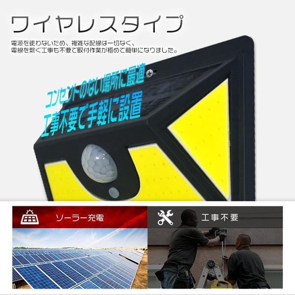 独占販売 102LED ソーラーライト センサーライト 3面発光 人工光・太陽光発電 人感センサー COBチップ 充電指示機能付 ledライト 外灯 屋外照明 防水 1個3csl|hikaritrading1|04