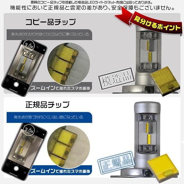 LEDヘッドライト ledフォグランプ H4 Hi/Lo H8 H11 HB3 HB4 8000LM 6500k 新基準車検対応 PHILIPS製 二面発光 高輝度 送料無料 LEDバルブ 2個P|hikaritrading1|02