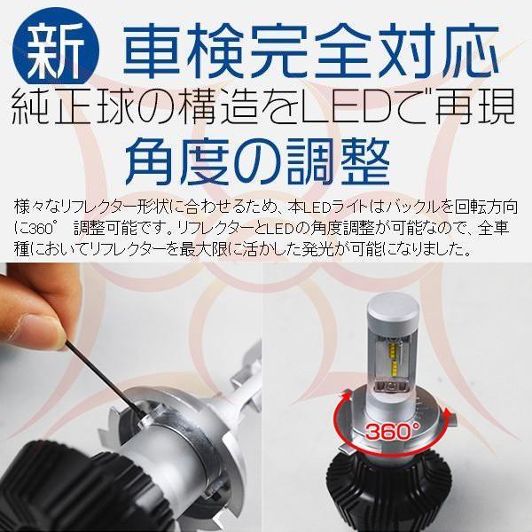LEDヘッドライト ledフォグランプ H4 Hi/Lo H8 H11 HB3 HB4 8000LM 6500k 新基準車検対応 PHILIPS製 二面発光 高輝度 送料無料 LEDバルブ 2個P|hikaritrading1|04
