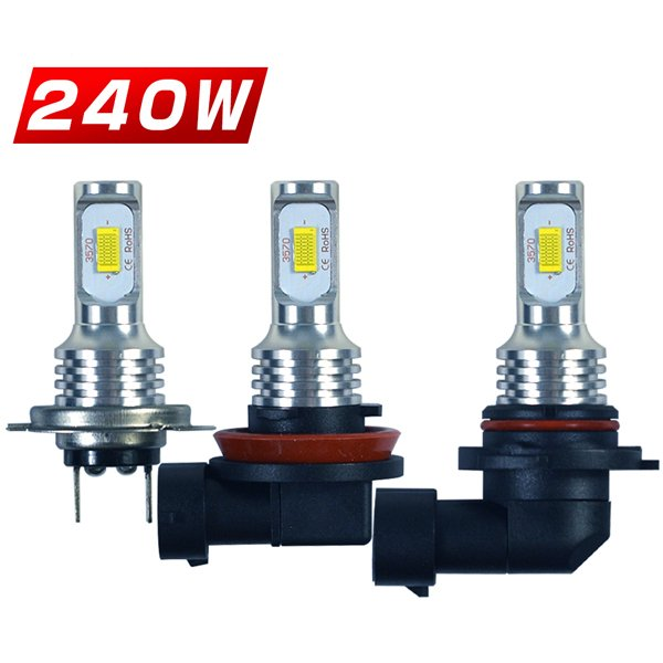 LEDフォグランプ H7 H8 H11 H16 HB3 HB4 T20 PSX26W LEDライト 60W 140w-180wより明るい 新型チップ12枚搭載 ミニボディ 送料無料 1年保証 2個L|hikaritrading1