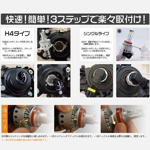 5%クーポンLEDヘッドライト LEDフォグランプ H7 H8 H11 H16 HB3 HB4 正真正銘の一体型LEDライト プラグ式 PL 車検対応 1年保証 7S|hikaritrading1|06