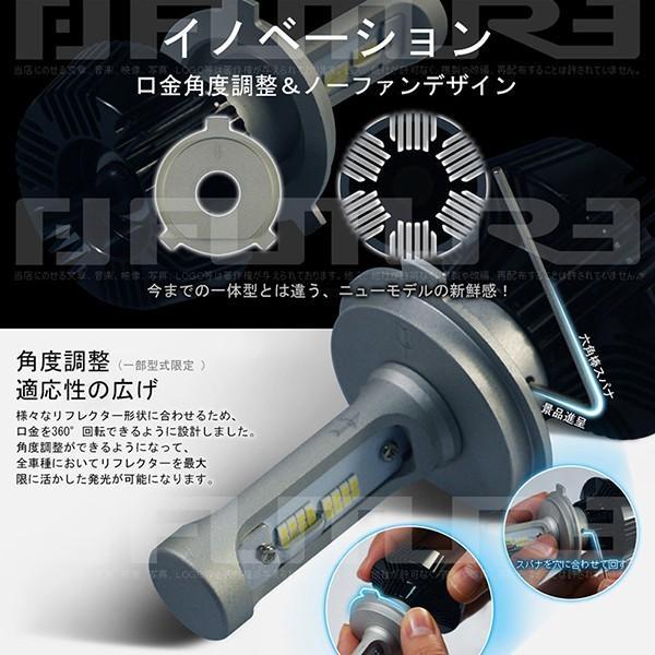 送料無料 Philipsに負けない 30w高輝度 高品質 LEDヘッドライト LEDフォグランプ Hi/Lo H4 5500k 新基準車検対応 二面発光 2個 8PS|hikaritrading1|04