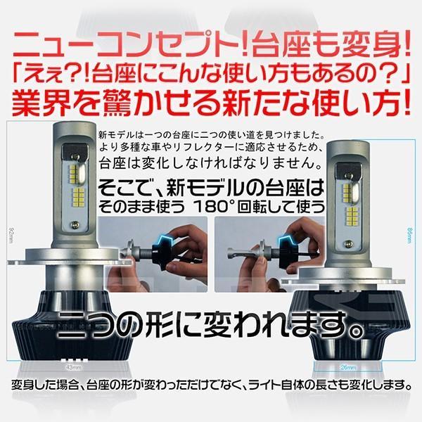送料無料 Philipsに負けない 30w高輝度 高品質 LEDヘッドライト LEDフォグランプ Hi/Lo H4 5500k 新基準車検対応 二面発光 2個 8PS|hikaritrading1|05
