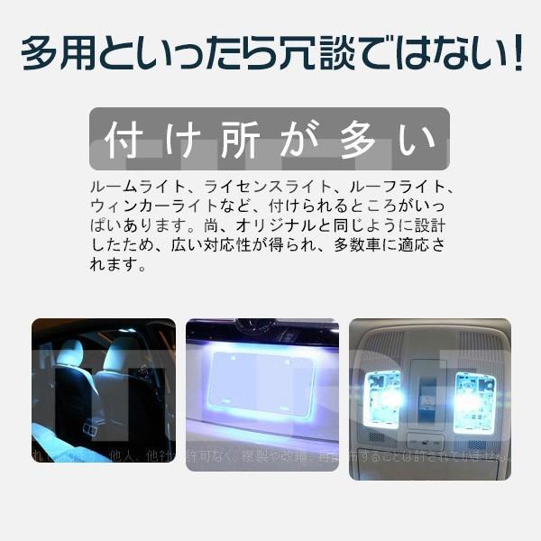 LEDバルブ T10 ルームランプ led T10 *31mm/33mm兼用式 COB 面発光 led球 ledライト フェストン球 電球 送料無 メール便発送 1個|hikaritrading1|04