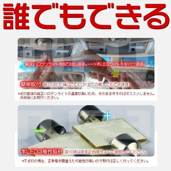 LEDバルブ T10 ルームランプ led T10 *31mm/33mm兼用式 COB 面発光 led球 ledライト フェストン球 電球 送料無 メール便発送 1個|hikaritrading1|05