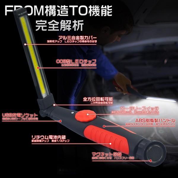 新品 充電式 led作業灯 ワークライト ledライト 懐中電灯 ハンディライト マグネット ロータリースイッチ付 輝度調整可 バッテリー内蔵 全方位回転 送料無1個SR|hikaritrading1|02