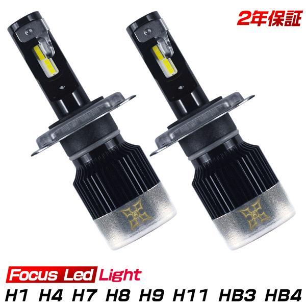 LEDヘッドライトH4Hi/LoフォグランプH1H7H8H11H16HB3HB4D1D2D3D4車検対応12000lmフォーカス