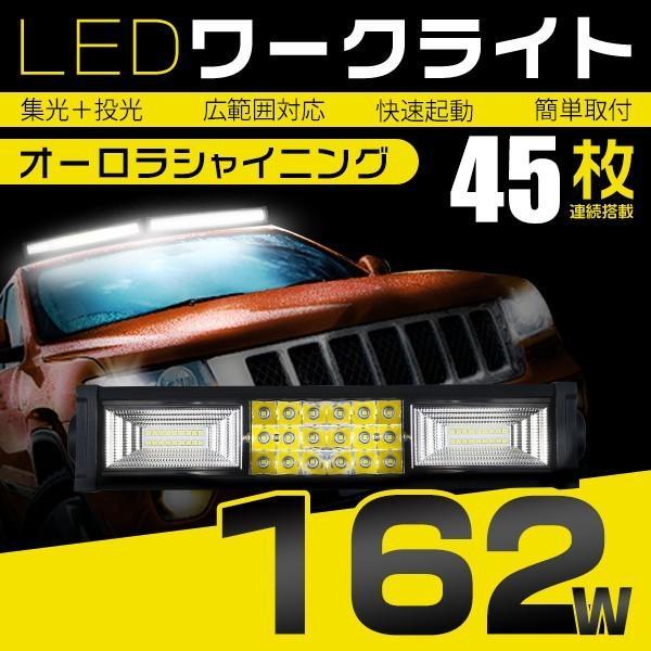 送料無料 LED作業灯 240W LEDワークライト LED サーチライト PL保険 IP67 防水 80枚チップ LED投光器 船舶 トラック 重機 1年保証 1個|hikaritrading1