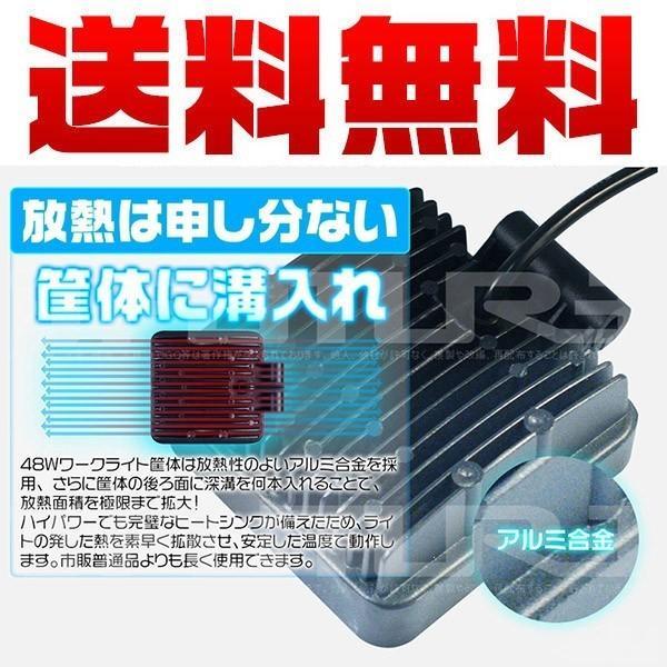 最大26P&3%送料無 PMMAレンズ採用 48WLEDサーチライトLED作業灯6000lm30%UPLEDワークライトled投光器狭角広角 角型 拡散集光 選択可 12/24V 1個TD|hikaritrading1|03