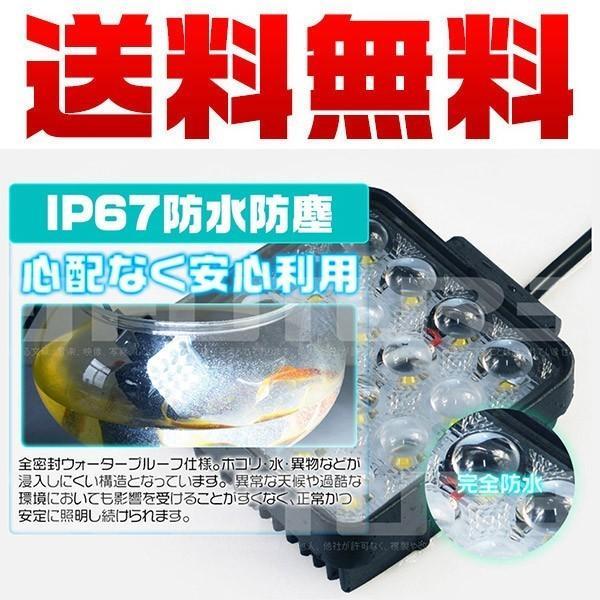 最大26P&3%送料無 PMMAレンズ採用 48WLEDサーチライトLED作業灯6000lm30%UPLEDワークライトled投光器狭角広角 角型 拡散集光 選択可 12/24V 1個TD|hikaritrading1|04