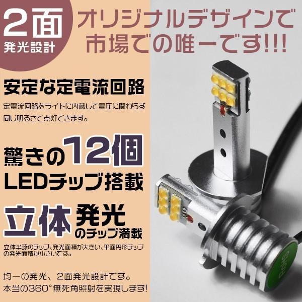 5%クーポンLEDバルブ 60W H1 H3 H3C LED SHARPチップ 12連搭載 360°無死角発光 二面発光 12V  LEDライト フォグランプLED化 2個セット|hikaritrading1