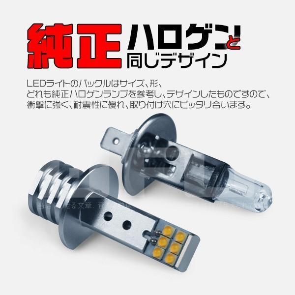 5%クーポンLEDバルブ 60W H1 H3 H3C LED SHARPチップ 12連搭載 360°無死角発光 二面発光 12V  LEDライト フォグランプLED化 2個セット|hikaritrading1|03