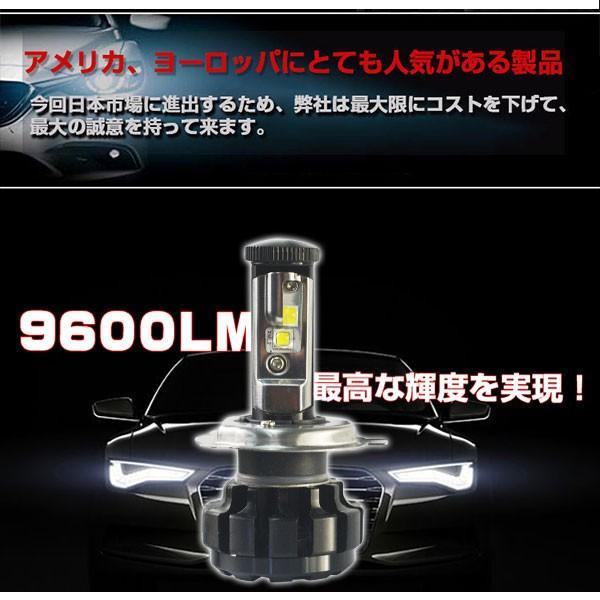 送料無料 LED ヘッドライト フォグランプ CREE XHP50チップを凌ぐ 19200LM H4 Hi/Lo H7/H8/H11/H16/HB3/HB4 12V 車検対応 2年保証 即納 2個セットW2 hikaritrading1 02