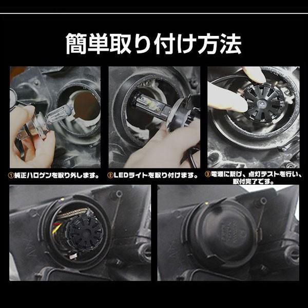 送料無料 LED ヘッドライト フォグランプ CREE XHP50チップを凌ぐ 19200LM H4 Hi/Lo H7/H8/H11/H16/HB3/HB4 12V 車検対応 2年保証 即納 2個セットW2 hikaritrading1 06