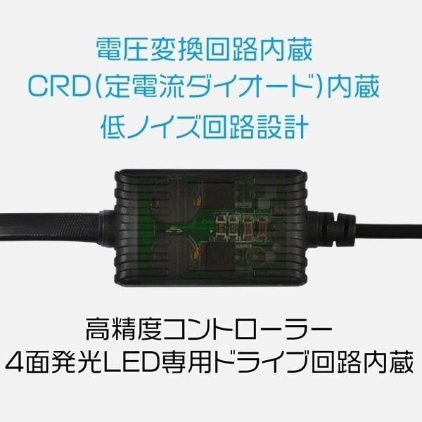 半額セール!3%クーポン!LEDヘッドライト/フォグランプ新世代COB型H4 H7 H8 H11 H16 Hi/Lo切替8000LM4面発光360°無死角発光バルブ2個nzg hikaritrading1 06