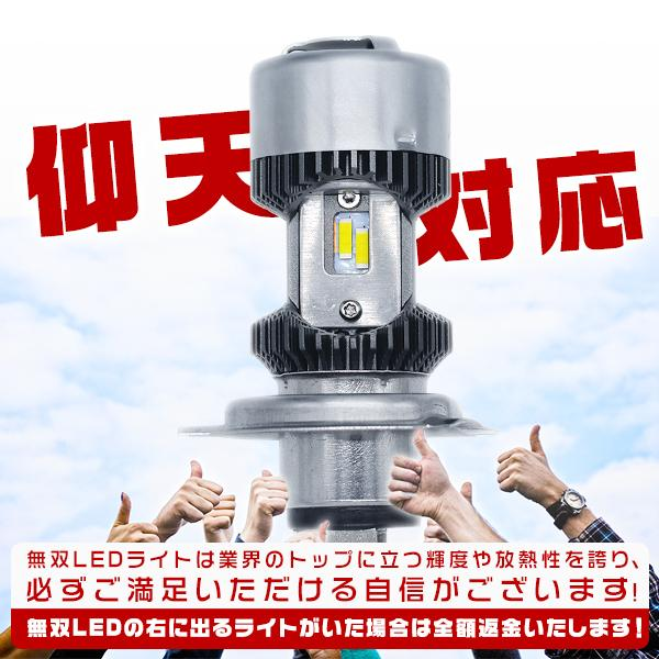 バイク LEDヘッドライト H4 HS1 Hi/Lo LEDライト バイク/車用 20w 2500lm 無極性 COBチップ 6000k 冷却ファン前置き ブラック 1灯 送料無料BMT|hikaritrading1|02