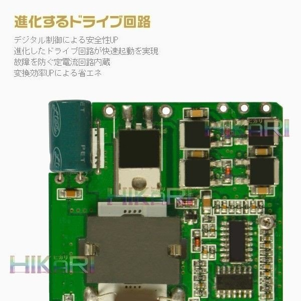 送料無 HIDキットヘッドライト フォグランプ新型TKKシリーズ長寿命35w H1 H3 H7 H8 H11 HB4 HB3 H4 リレーレス リレー付き3年保証GH|hikaritrading1|02