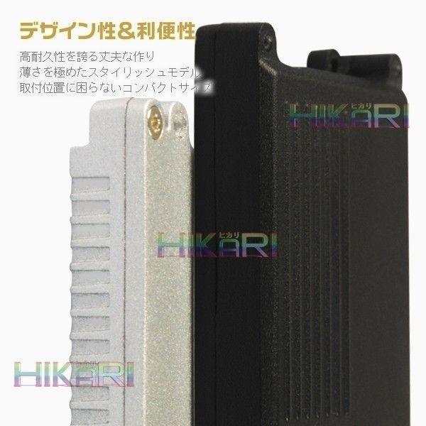 送料無 HIDキットヘッドライト フォグランプ新型TKKシリーズ長寿命35w H1 H3 H7 H8 H11 HB4 HB3 H4 リレーレス リレー付き3年保証GH|hikaritrading1|04