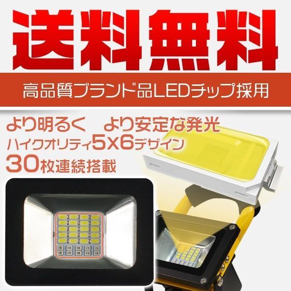 5%クーポン!LED投光器 充電式 led作業灯 24W 240W相当 PSE適合 PL保険 電池交換 3段階切替 持ち運び LEDポータブル LEDヘッドライト 1年保証 1個 TGS|hikaritrading1|02