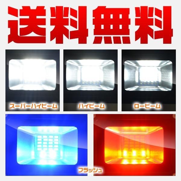 5%クーポン!LED投光器 充電式 led作業灯 24W 240W相当 PSE適合 PL保険 電池交換 3段階切替 持ち運び LEDポータブル LEDヘッドライト 1年保証 1個 TGS|hikaritrading1|05