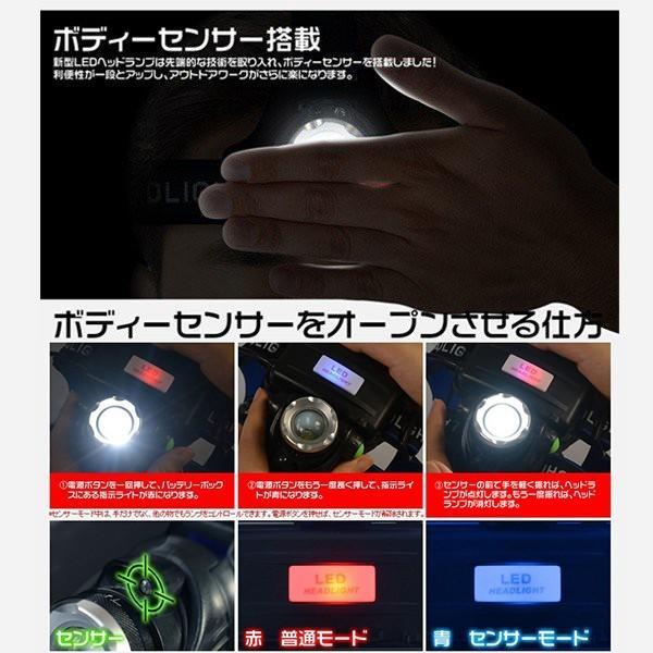 LED ヘッドランプ ヘッドライト 充電式 2000lm ズーム機能付 3点灯モード CREE ボディーセンサー 防水 角度調節可 懐中電灯 防災 登山 夜釣り 送料無 1個YXD|hikaritrading1|02