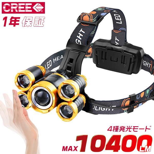 a特売 LED ヘッドライト 充電式 ヘッドランプ 懐中電灯 5灯発光 4モード MAX8000ルーメン ボディーセンサー 120°調整 防水 登山 釣り キャンプ 送料無1個YXF|hikaritrading1